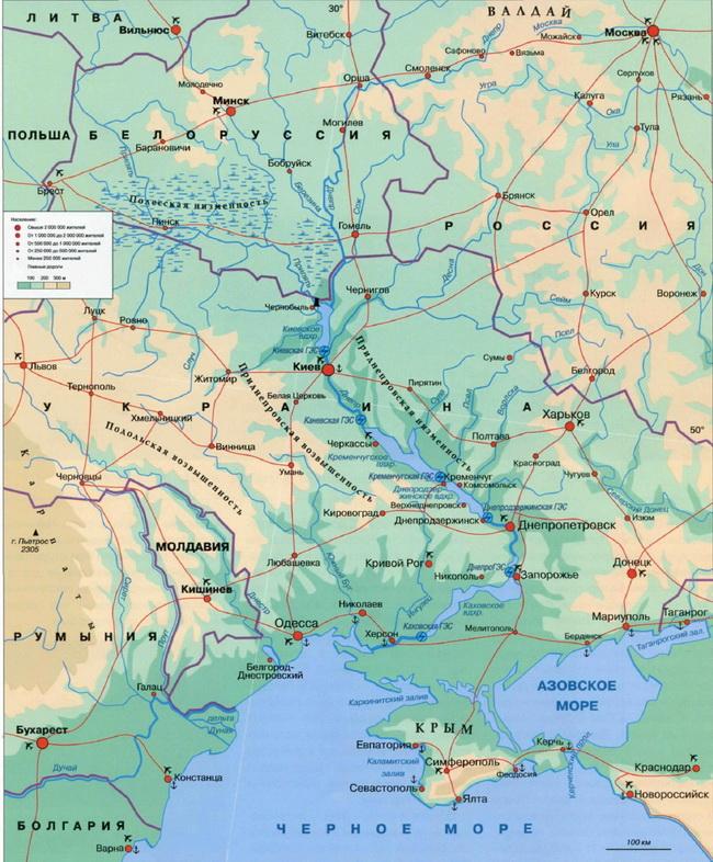 Где находится река днепр