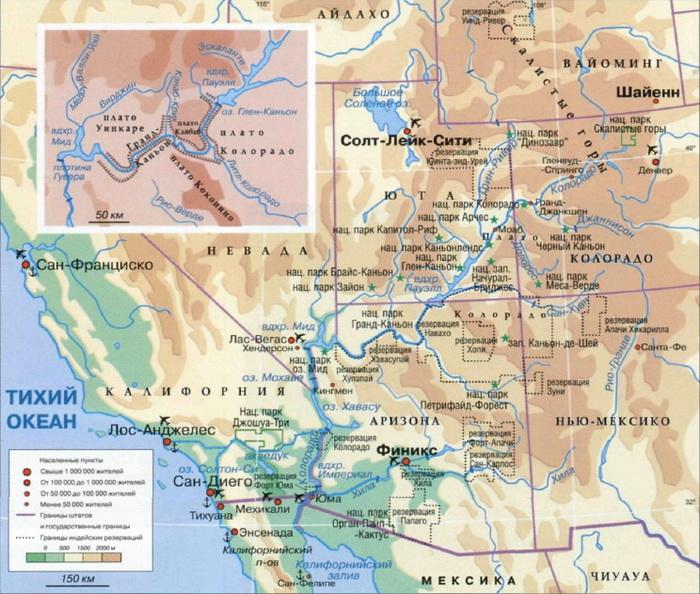 река Колорадо длина фото карта