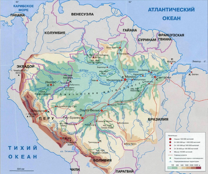 Река амазонка карта