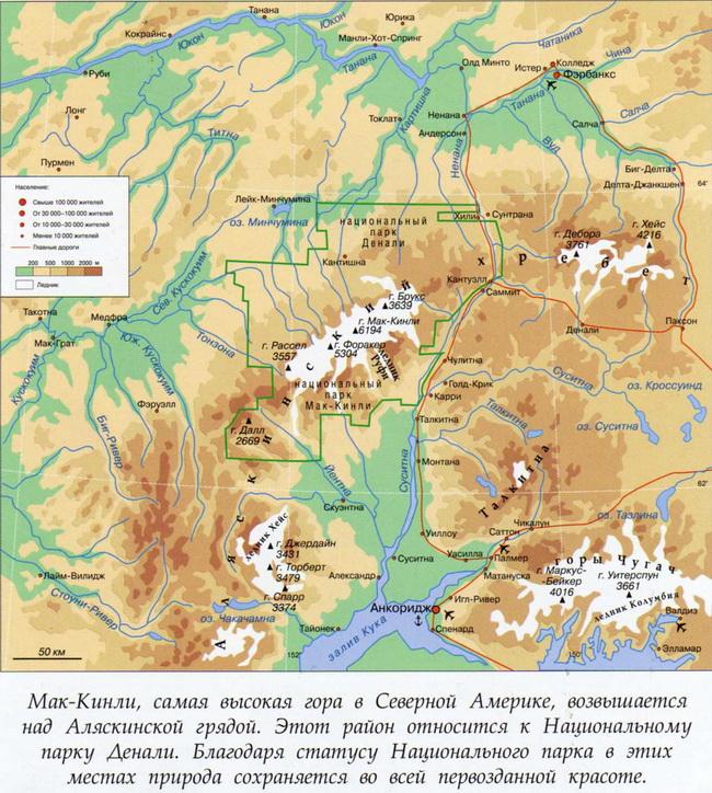 Где находится гора мак-кинли на карте
