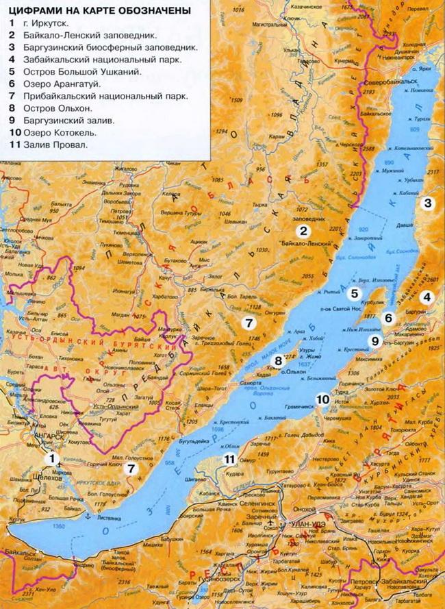 По глубине Байкал не знает себе равных среди всех пресноводных озер мира.  Самая большая глубина Танганьики равна...